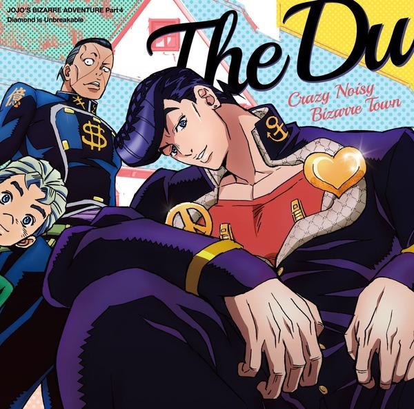 THE DU