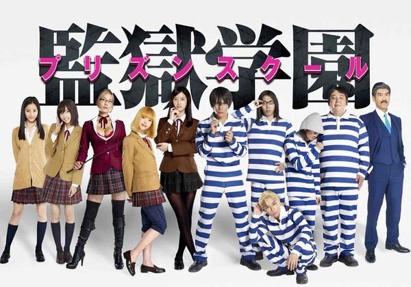 実写ドラマ『監獄学園』のキャストとビジュアルが公開!
