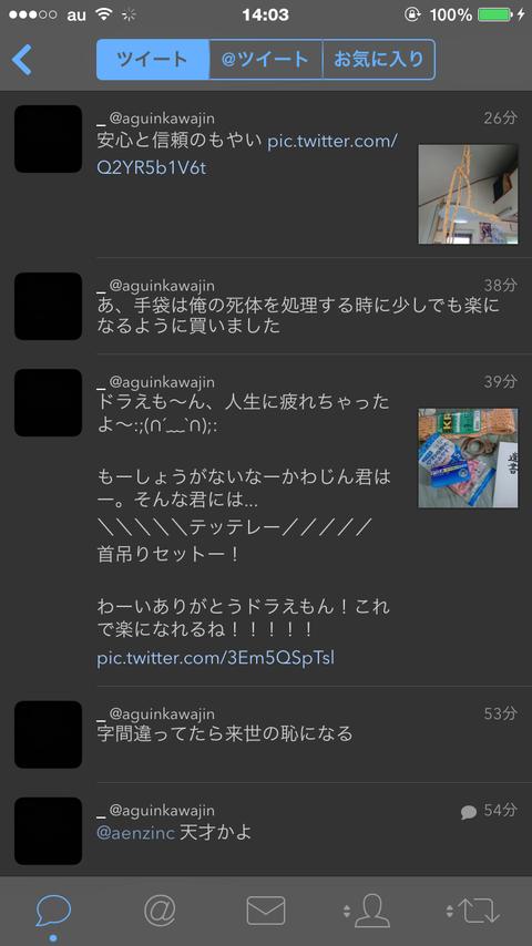 すこやか育児日誌2日目
