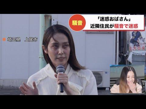 【動画】【放送事故】電波障害で変なタイミングで顔が止まる女子アナ