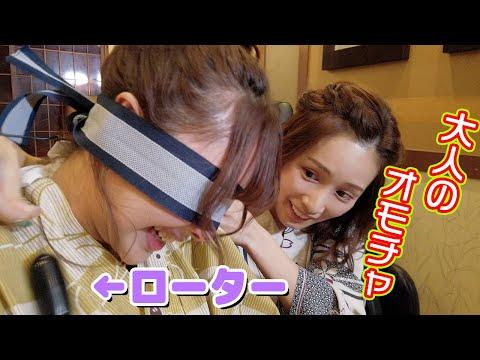 【動画】AV女優が目隠し利きバイブに挑戦!【小島みなみ・小倉由菜・栗山莉緒】