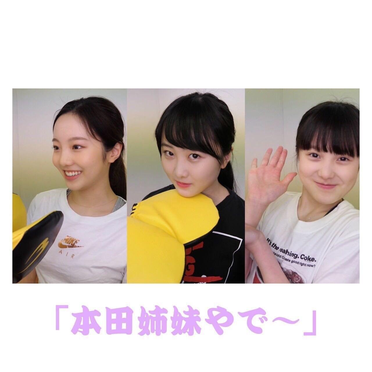 【GIF】本田望結3姉妹が縄跳びして おっぱいブルンブルン揺れてて草。  [585351372]