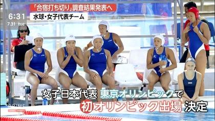 女子水球選手の水着 (15)