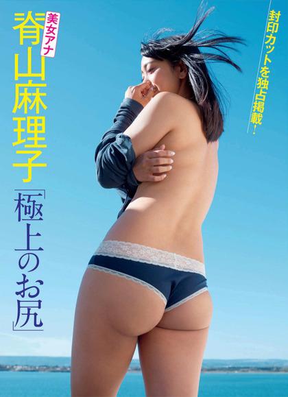脊山麻理子の生尻ヌード画像 (3)