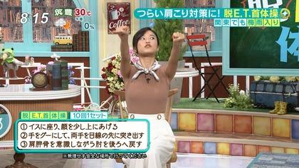 小島瑠璃子 『anan』 (37)