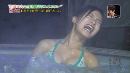 小島瑠璃子 『anan』 (24)