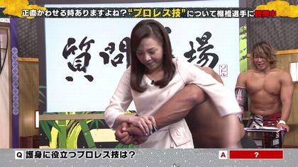 森本智子アナ、胸チラお宝画像 (4)