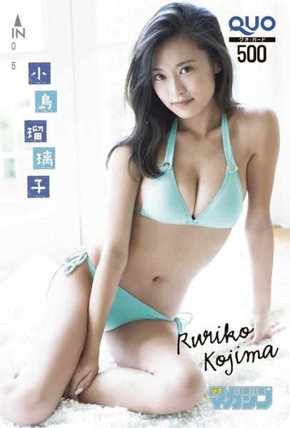 小島瑠璃子 『anan』 (32)