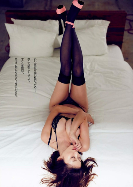 原幹恵 画像 (97)
