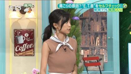 小島瑠璃子 『anan』 (39)