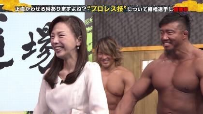 森本智子アナ、胸チラお宝画像 (3)