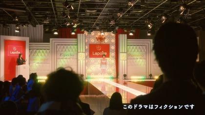 吉岡里帆、ブラ丸出し下着モデルでシコシコ (5)