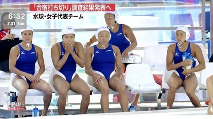 女子水球選手の水着 (18)