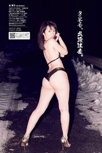 tani_momoko_491