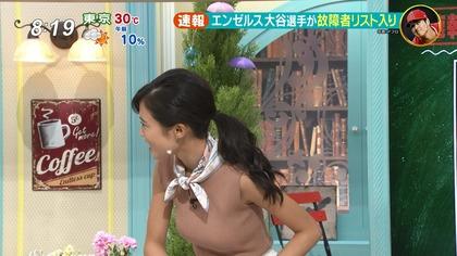 小島瑠璃子 『anan』 (41)