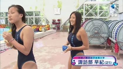 女子水球選手の水着 (21)