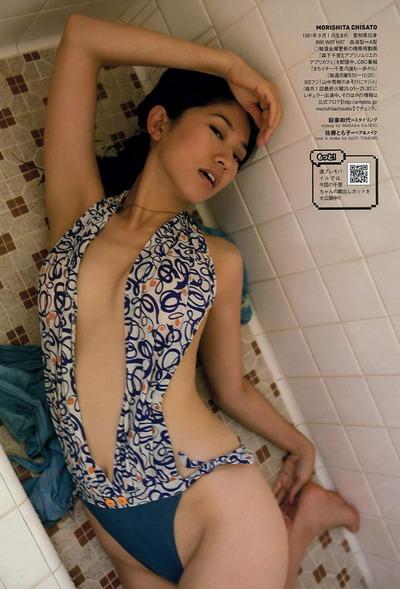morishitachisato113
