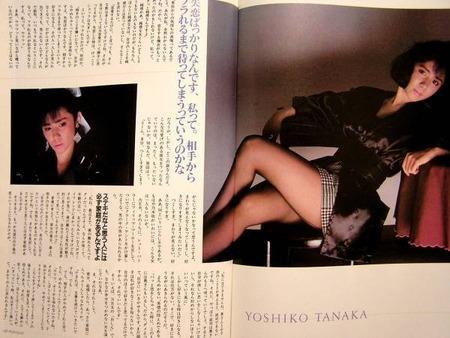 田中好子・ヌード (7)