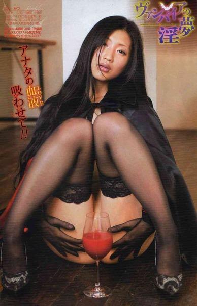 壇蜜さんのエロい画像 (5)