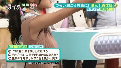 小島瑠璃子 『anan』 (45)