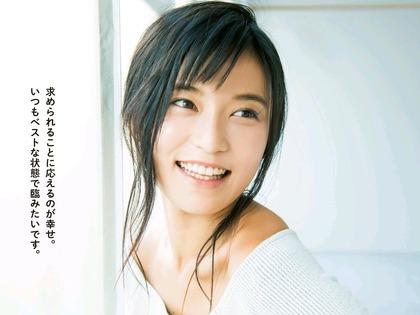 小島瑠璃子 『anan』 (28)