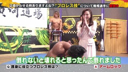 森本智子アナ、胸チラお宝画像 (8)