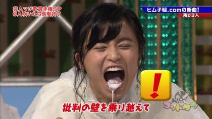小島瑠璃子 『anan』 (14)