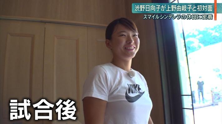 shibuno_hinako (25)