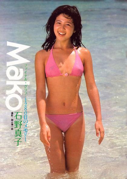 河合奈保子、岡田有希子とか昔のアイドル水着 (97)
