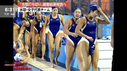 女子水球選手の水着 (14)