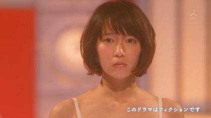 吉岡里帆、ブラ丸出し下着モデルでシコシコ (6)