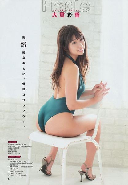 ohnuki_sayaka (34)