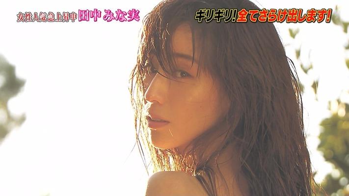 minami_tanaka (3)