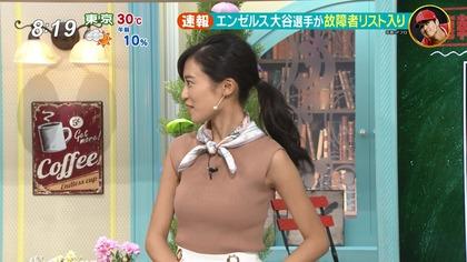 小島瑠璃子 『anan』 (40)