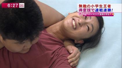 浅田舞 エロ画像 (10)