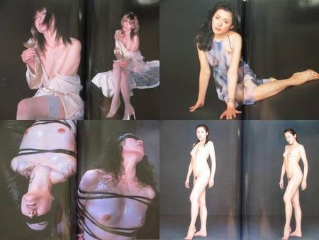 松坂慶子 濡れ場 (8)
