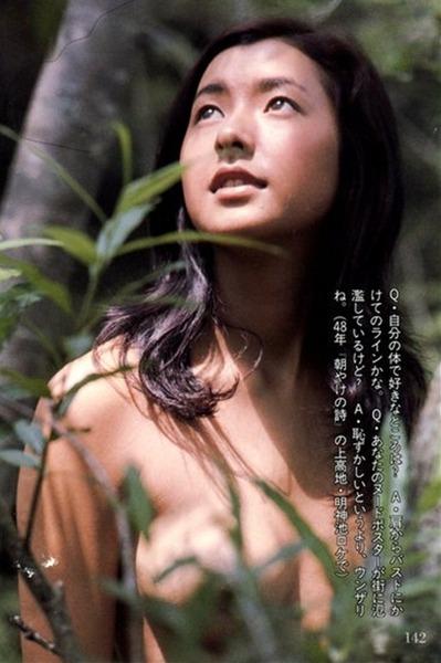 高橋恵子 画像 (24)