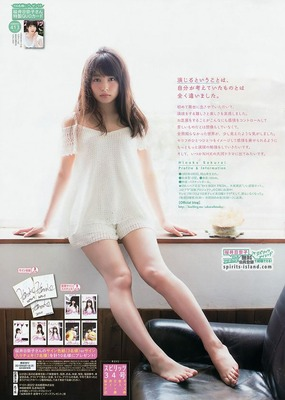 桜井日奈子 エロ (1)