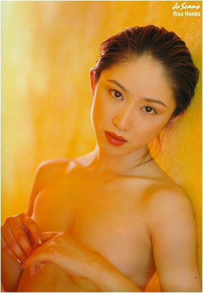 本田理沙 画像 (11)