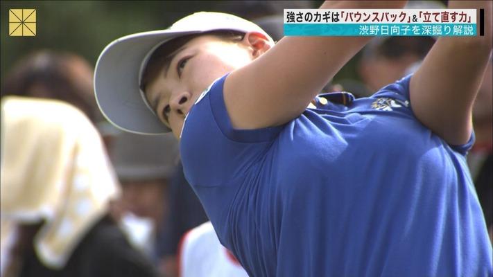 shibuno_hinako (9)