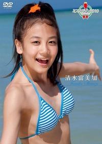 fumika_shimizu017