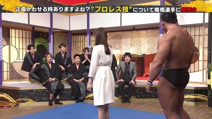 森本智子アナ、胸チラお宝画像 (2)