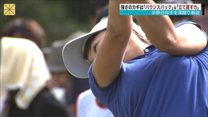shibuno_hinako (8)