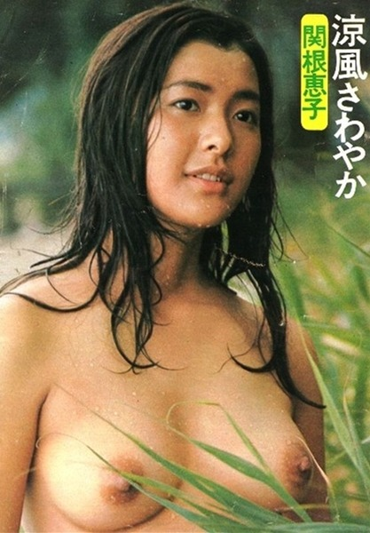 高橋恵子 画像 (9)