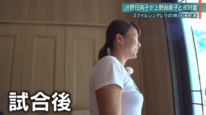 shibuno_hinako (1)