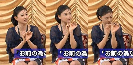 菊川怜パンチラ (10)