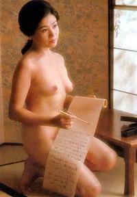 五月みどり ヌード画像 (5)