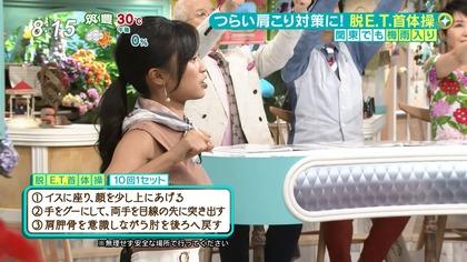 小島瑠璃子 『anan』 (46)