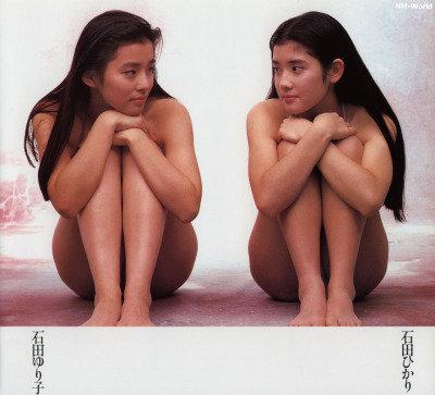 石田ゆり子 画像 (38)