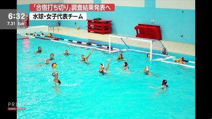 女子水球選手の水着 (16)